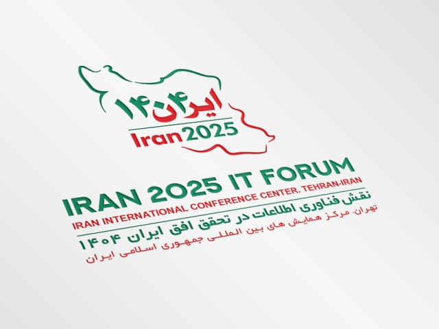 IRAN 2025 IT FORUM