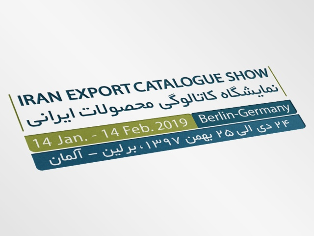 Iran Export Catalogue Show