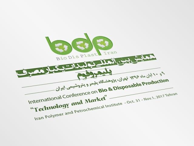 "International Conference on BioDisPlast ""Technology & Market"""