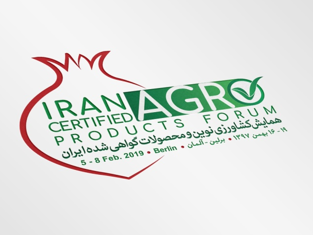 Iran Certified Agro Products Forum