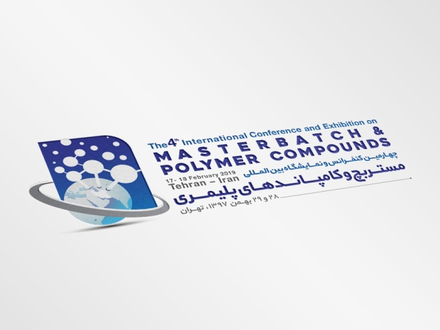 The 4th International Conference and Exhibition on Masterbatch & Polymer Compounds  (2)