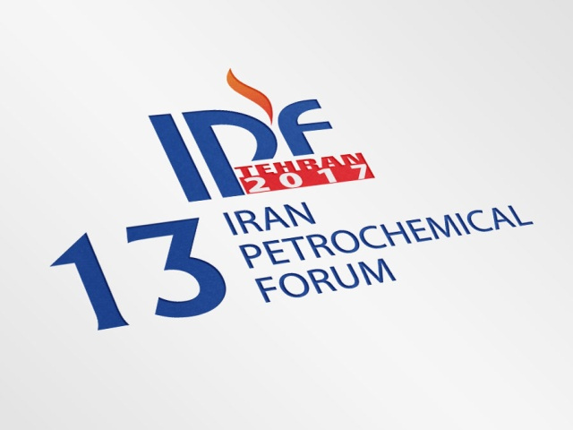 13th Iran Petrochemical Forum