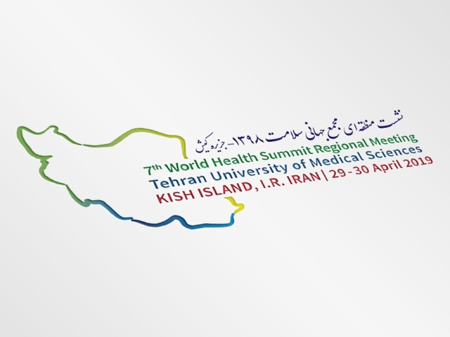 7th World Health Summit Regional Meeting 2019
