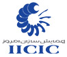 Iranian Inc. for Contemporary International Conferences & Fairs (IICIC)